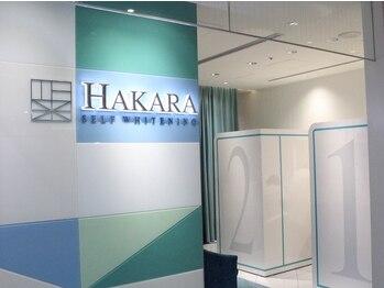 ハカラ 池袋店(HAKARA)(東京都豊島区)