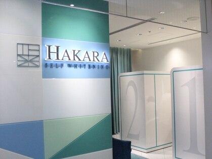 ハカラ 池袋店(HAKARA)の写真