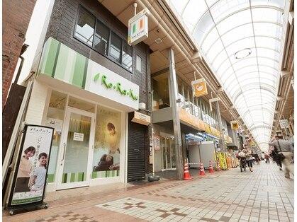 リラク 武蔵小山店(Re.Ra.Ku)