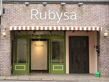 ルビィサ(Rubysa)(東京都中野区)