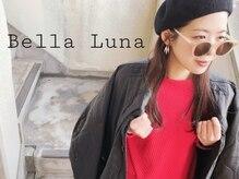 ベラルーナ 天神店(Bella Luna)