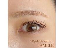 ジャミール(JAMELE)の詳細を見る