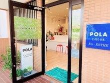 ポーラ K's-ESTHE店(POLA)