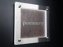 ポメリー(pommery)
