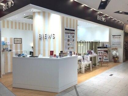 BIEWS EYEBROW STUDIO 【ビューズ アイブロウ スタジオ】エキマルシェ大阪アルビ店(梅田・京橋/まつげ)の写真
