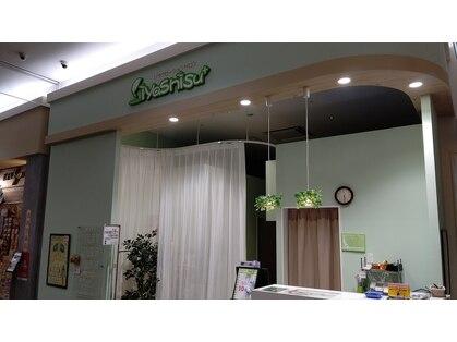 イヤシスプラス イオンモール神戸北店