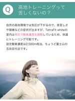 テトラフィット ホワイト 神戸三宮店(TetraFit white)