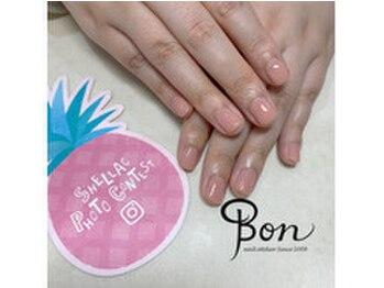 ネイルアトリエ ボン(nail atelier bon)/ハンドシンプルネイル☆