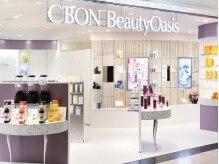 シーボンビューティーオアシス 新宿サブナード(C'BON BeautyOasis)
