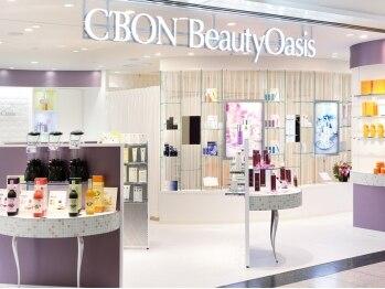 シーボンビューティーオアシス 新宿サブナード(C'BON BeautyOasis)(エステ)