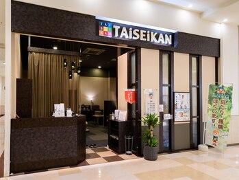 タイセイカン TA iSEiKSN バロー刈谷店(愛知県刈谷市)