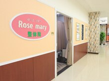 ローズマリー整体院(Rose mary)の詳細を見る