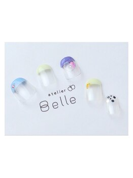 アトリエ ベル(atelier Belle)/ハレルヤ*