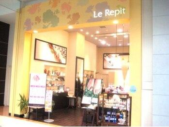 ル レピ イオンモール熊本店(Le Repit)