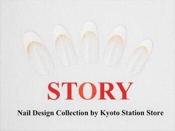 プライベートネイルサロンストーリー 京都駅前店(STORY)/王道フレンチ
