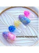 ピンクマジック(PINKMAGIC)/水風船カラー