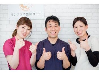 サンテラス整体サロン 滝ノ水店(愛知県名古屋市緑区)