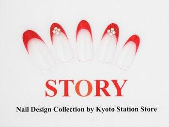 プライベートネイルサロンストーリー 京都駅前店(STORY)/赤フレンチ