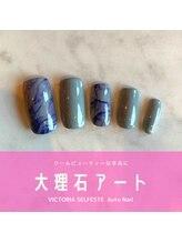 ヴィクトリアセルフエステ 恵比寿店(VICTORIA SELFESTE)/★Auto Nail★大理石アート