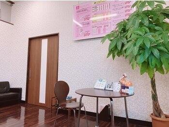 マックエステティックサロン 喜多川店(愛媛県西条市)