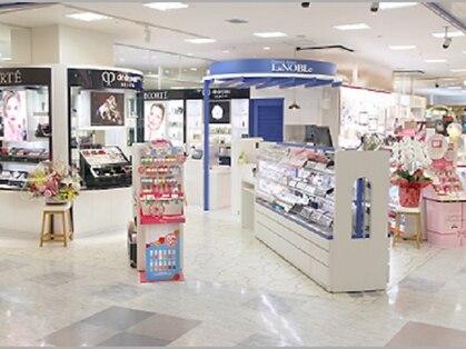 ラ ノーブル 下松タウンセンター 星プラザ店