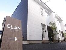 クラン アイラッシュサロン(CLAN)