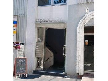 ポーラ Act店(POLA)の写真