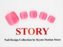 プライベートネイルサロンストーリー 京都駅前店(STORY)/フットネイル
