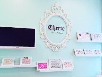 シェリー ラブアンドハッピー(Cherie love&happy)