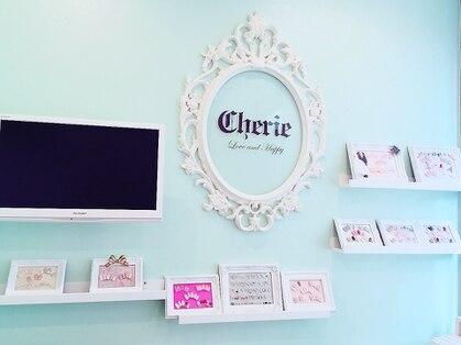 Cherie love&happy 【シェリー】(銀座・東京丸の内/ネイル)の写真