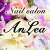 アンレア(AnLea)のお店ロゴ