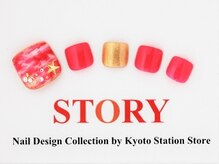 プライベートネイルサロンストーリー 京都駅前店(STORY)/マーブルデザイン