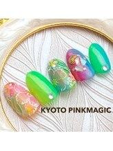 ピンクマジック(PINKMAGIC)/ネオンカラーグラデーション