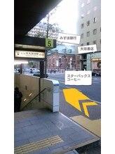 ポワリエ カイロプラクティックアンドボディケア(Poirier)/【烏丸御池駅5番出口徒歩1分】