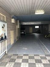 キングスサロン 熊本大学前店/駐車場