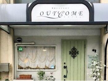 アウトカム(OUTCOME)(愛媛県松山市)
