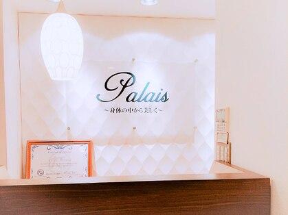 パレ 高円寺店(Palais)