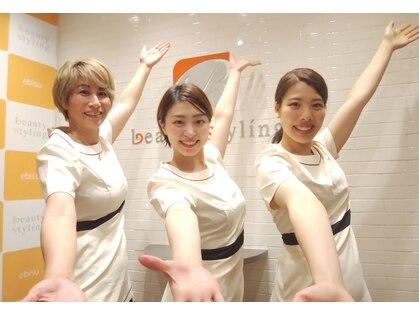 ビューティースタイリング 恵比寿店(beauty styling)の写真