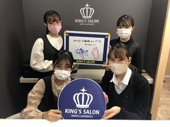 キングスサロン 熊本大学前店/スタッフ