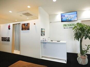 プライベート エステティック アンド リラクゼーション(Private Esthetic&Relaxation)(茨城県つくば市)