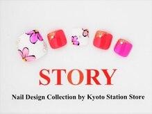 プライベートネイルサロンストーリー 京都駅前店(STORY)/カラフルフラワー