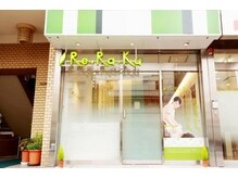リラク 四ツ谷(Re.Ra.Ku)の店内画像