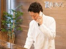リンクス 静岡浜松店(RINX)/男性スタッフが対応いたします