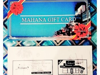 マハナ(Mahana)/ギフト券ご用意してます☆