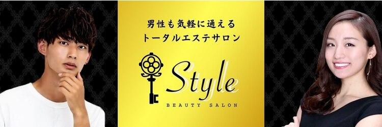 スタイル 大阪店(Style)のサロンヘッダー
