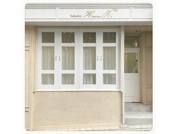 ネイルサロン ハンナ(Nail salon Hanna.Ri)(東京都世田谷区)