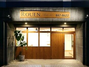 ルーアン ビューティ(ROUEN Beauty)(大阪府泉佐野市)