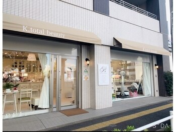 Kトータルビューティ(K.total beauty)(東京都多摩市)