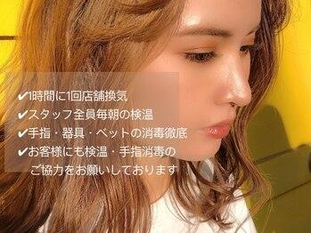 ワンドット アイラッシュサロン(One.)(長崎県長崎市)