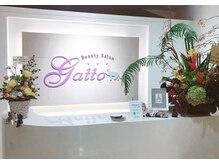 ビューティーサロン ガット(Gatto)